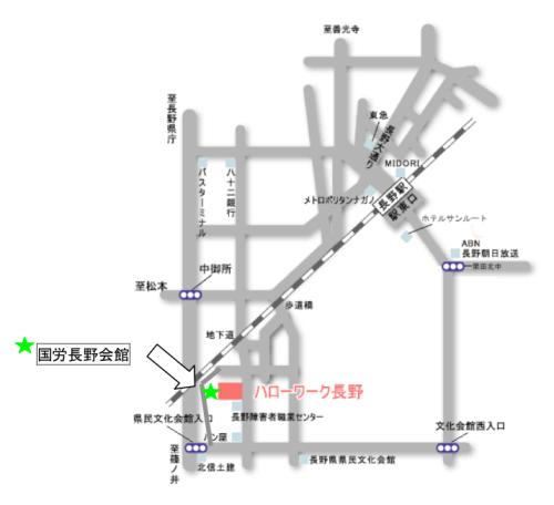国労会館地図